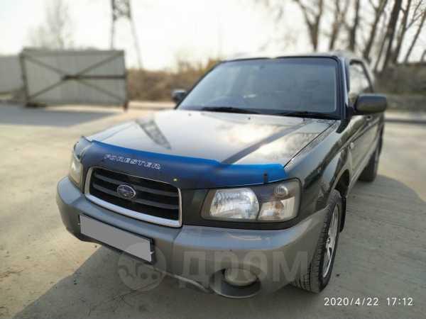 Subaru Forester, 2004 год, 460 000 руб.