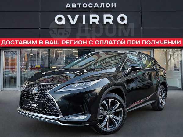 Lexus RX300, 2020 год, 3 991 000 руб.
