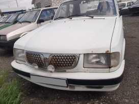 Ростов-на-Дону 3110 Волга 2002