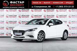 Новосибирск Mazda Mazda3 2018
