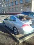 Honda Civic, 2007 год, 350 000 руб.