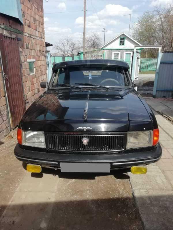 ГАЗ 31029 Волга, 1996 год, 105 000 руб.