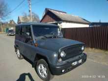Кузьмоловский 3151 2005