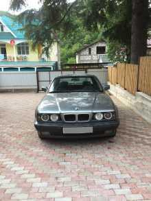 Волгоград 5-Series 1990
