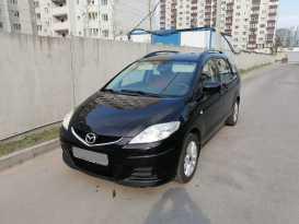 Воронеж Mazda5 2009