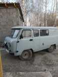 УАЗ Буханка, 1995 год, 120 000 руб.