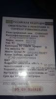 Лада 2110, 2000 год, 28 000 руб.