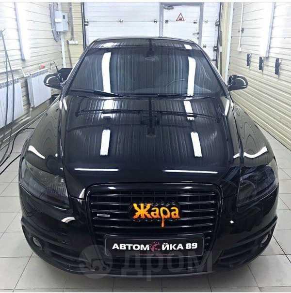 Audi A6, 2010 год, 900 000 руб.