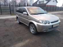 Челябинск HR-V 2002