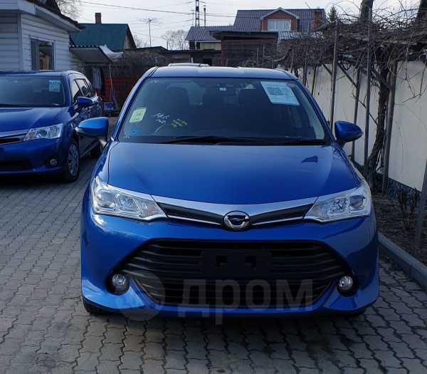 Toyota Corolla Fielder, 2017 год, 755 000 руб.