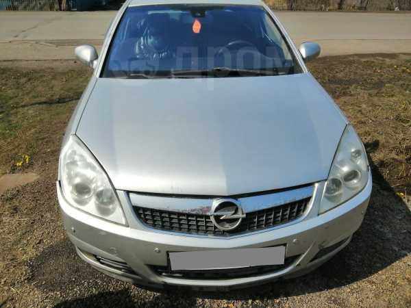 Opel Vectra, 2005 год, 270 000 руб.