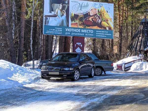 Volvo S60, 2001 год, 300 000 руб.
