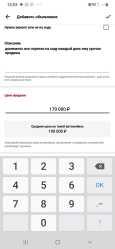 Лада Гранта, 2011 год, 170 000 руб.
