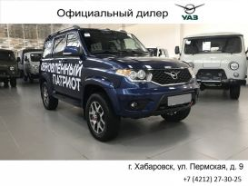 Хабаровск Патриот 2018
