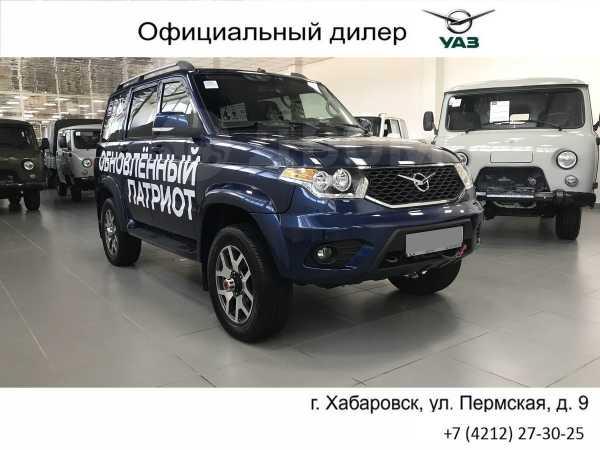 УАЗ Патриот, 2018 год, 1 099 000 руб.