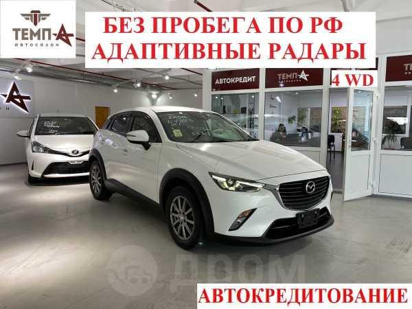 Mazda CX-3, 2016 год, 810 000 руб.