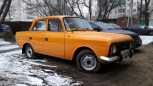 Москвич 412, 1985 год, 120 000 руб.