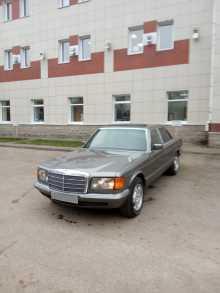 Павлово S-Class 1984