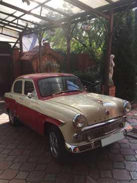 Москва 403 1963