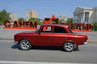 Москва 412 1994