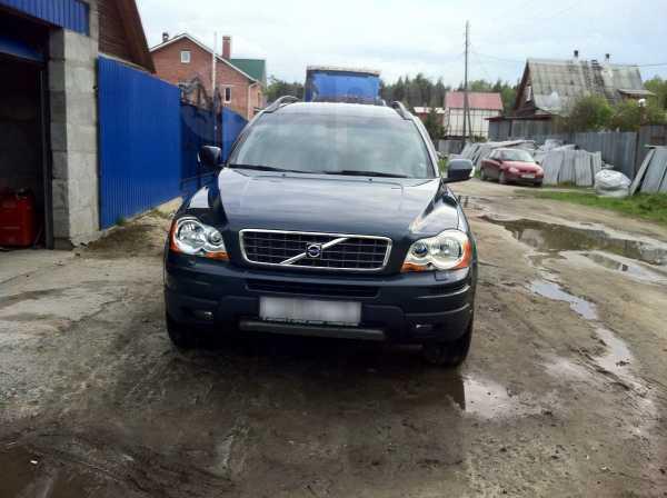 Volvo XC90, 2007 год, 740 000 руб.