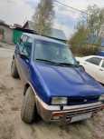 Nissan Terrano II, 1993 год, 299 000 руб.