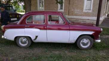 Каменск-Уральский 403 1965
