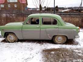 Москва 407 1960