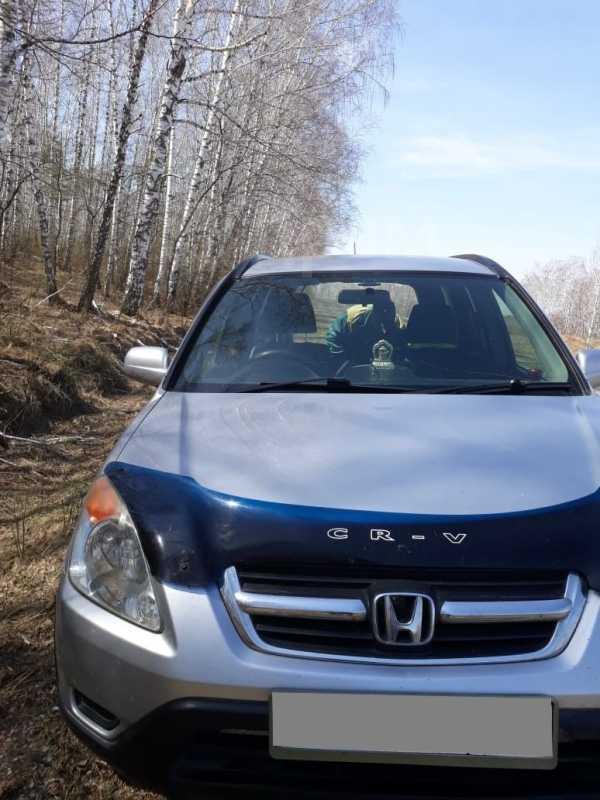 Honda CR-V, 2002 год, 500 000 руб.
