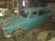 Томск 411 1958