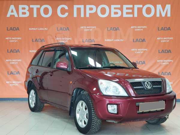 Vortex Tingo, 2012 год, 270 000 руб.