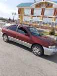 Nissan Pulsar, 1997 год, 119 000 руб.