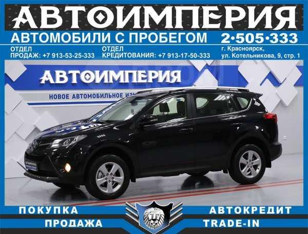 Toyota RAV4, 2013 год, 1 248 000 руб.