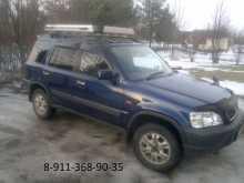 Великие Луки CR-V 1996