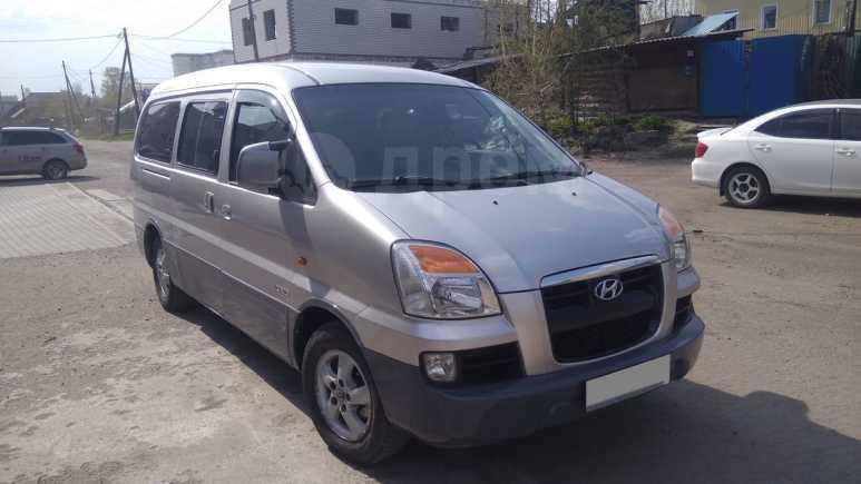 Hyundai Starex, 2004 год, 325 000 руб.