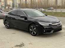 Челябинск Civic 2016