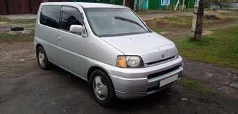 Омск S-MX 1999