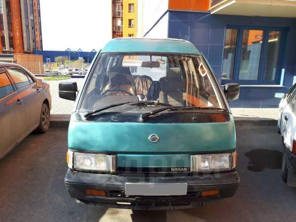 Nissan Vanette, 1990 год, 120 000 руб.