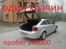 Новосибирск Vectra 2008