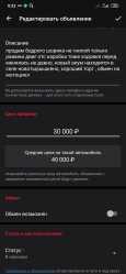 Лада 2106, 1997 год, 22 000 руб.