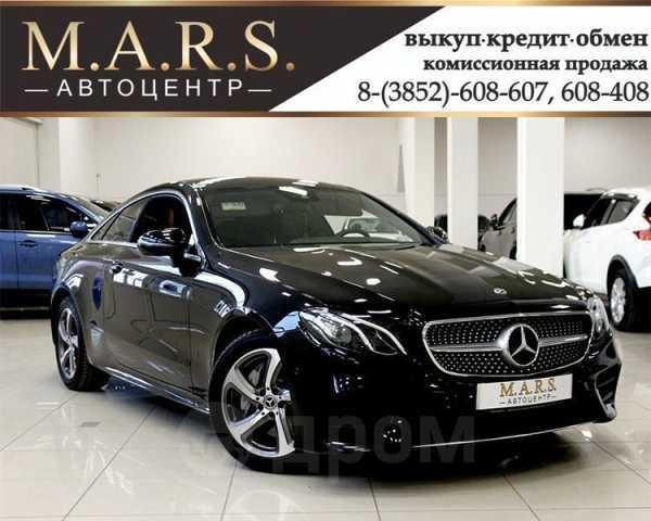 Mercedes-Benz E-Class, 2018 год, 3 477 000 руб.