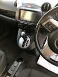Mazda Demio, 2013 год, 470 000 руб.