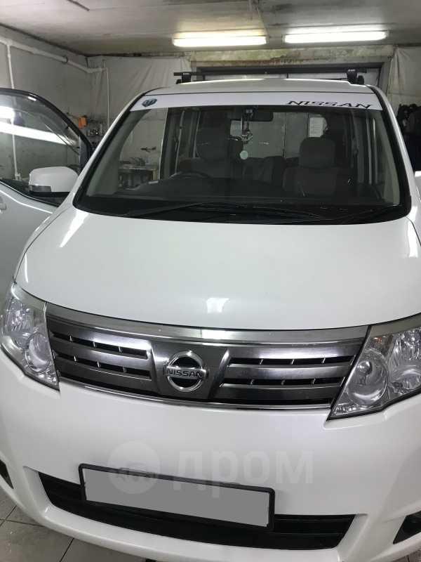 Nissan Serena, 2010 год, 670 000 руб.