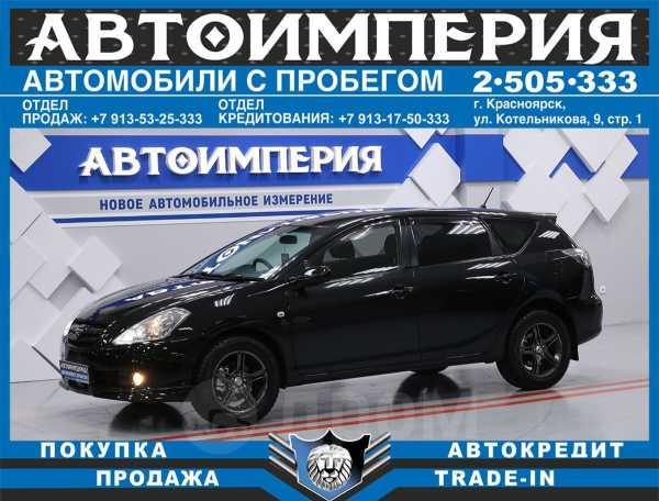 Toyota Caldina, 2006 год, 513 000 руб.