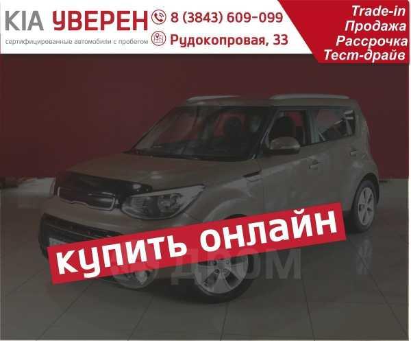 Kia Soul, 2014 год, 729 900 руб.