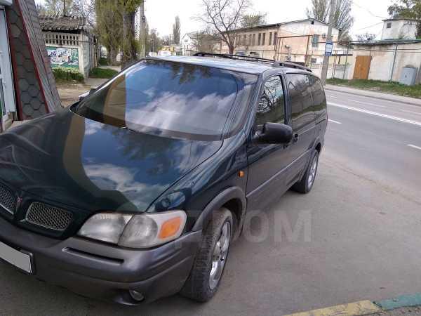 Opel Sintra, 1998 год, 295 000 руб.
