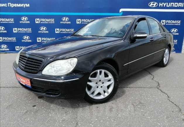 Mercedes-Benz S-Class, 2002 год, 415 000 руб.