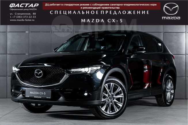 Mazda CX-5, 2020 год, 2 530 000 руб.