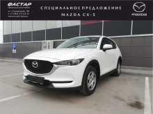 Новосибирск CX-5 2020