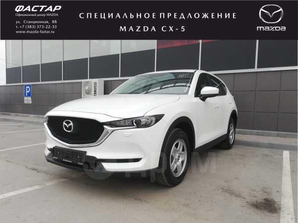Mazda CX-5, 2020 год, 1 549 000 руб.